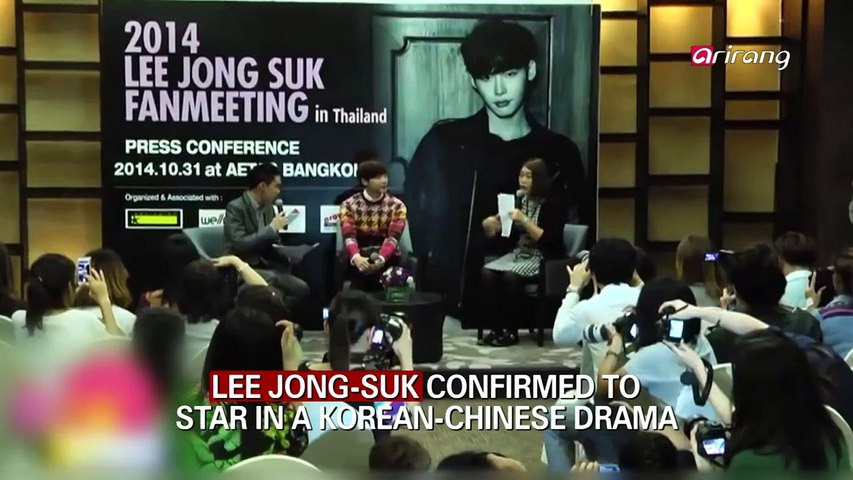 LEE JONG-SUK CONFIRMED TO STAR IN A KOREAN-CHINESE DRAMA