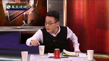 20141204 锵锵三人行 围棋大师吴清源逝世 众人纷纷悼念