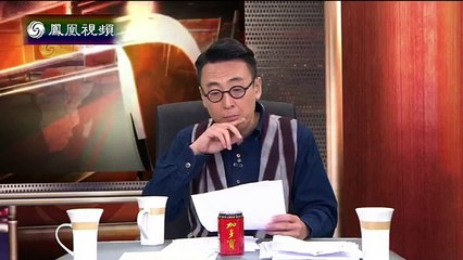 """20141121 锵锵三人行  青岛原公安局长与下属分享""""姐妹花""""情人"""