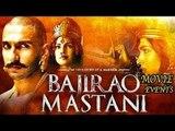 Bajirao Mastani 2015   Priyanka Chopra   Ranveer Singh   Deepika Padukone   Full Event
