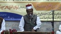 Gul Azar-o-khata Mukhta by Shara-e-Masnavi- Hazrat Allama Dr.Qazi Burhan uddin Ahmed Saeedi