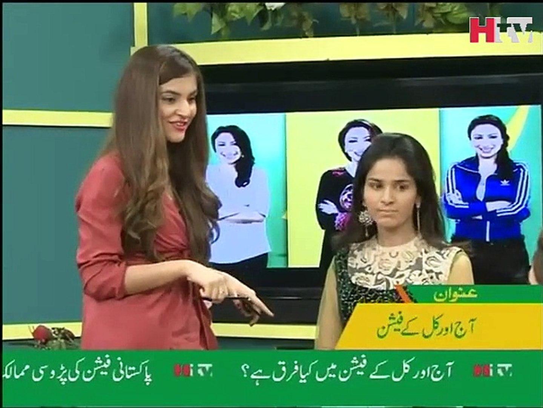 Fashion and Beauty Tips - Subah Kay 10, Health TV