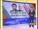 How Indian Media Showing Pervez Musharraf Warning:- India Should Not Underestimate Pakistan After Pathankot Attack