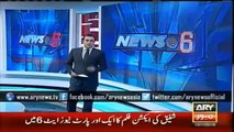 Ary News Headlines 13 January 2016 , Updates Of Shafiq Beat Traffic Wardens In Karachi