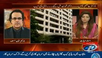 IMF issued warning to government on money laundering bill - Shahid Masood