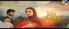 Mana Ka Gharana Episode 7 Promo HUM TV Drama 13 Jan 2016