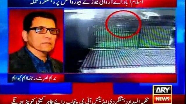 Acting Convener MQM Nadeem Nusrat condemned attack on ARY News in Islamabad