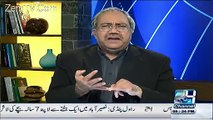 Chaudhry Ghulam Hussain Admits Jehangir Tareen Victory Is Genuine