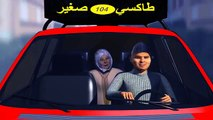 fokaha maroc jadid humour comedie 2015 2016أحسن جديد فكاهة مغربية