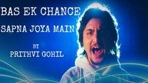 Parthiv Gohil - Bas Ek Chance | Sapna Joya Main | Lyric Video | Aditya Kapadia | Bhakti Kubavat