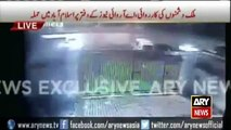 CCTV footage of attack on ARYNEWS office Islamabad - Ary News 14 January 2016,