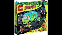 Обзор Лего Скуби Ду 75900,75901,75902,75903,75904 /Review Lego Scooby Doo
