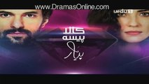 Kaala Paisa Pyar Episode 116 full HD