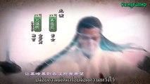 The Legend of Qin 2015 ตอนที่ 27 ซับไทย
