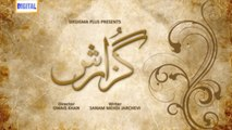 Guzarish Episode 7 Full in HD ARY Digital 29 December 2015