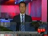 Today Bangla News Live 9 January 2016 On Somoy TV All Bangladesh News