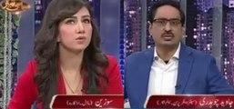 Siyasi Theater with Syed Wasi Shah  | 14 January 2016 | Comedy talk show