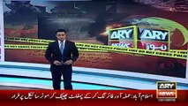 Ary News Headlines 14 January 2016 , IG Islamabad Tells About Security For Ary
