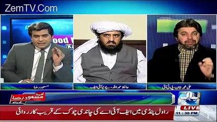 Abb Masood Raza Ke Saath – 14th January 2016