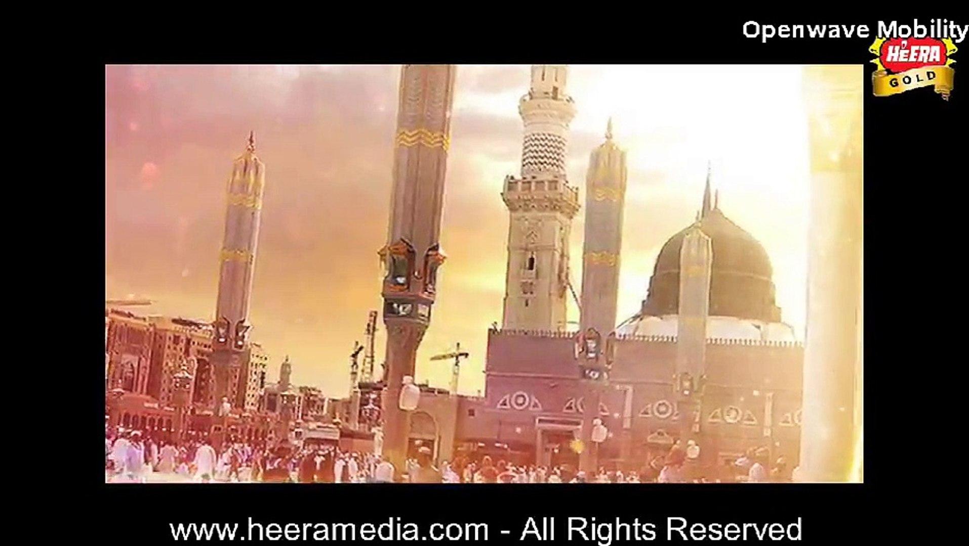 Assalaam O Alaika Ya Rasool ALLAH (Arabic) - Fouzia Khadim - New Naat Album  [2016] - Naat Online