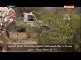 Yemen War. la guerre au Yémen 2016: l'armée du Yémen tuer et capturer armée saoudienne