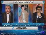 Boy who Cut His Hand in Hujra Shah Muqeem Talks to Mujeeb ur Rehman Shami and Ajmal Jami