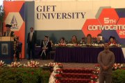 Governor of the Punjab Mr. Malik Muhammad Rafique Rajwana speech at 5th Convocation of GIFT University, Gujranwala