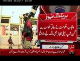 Punjab mai Rangers ka operation- 15-Jan-16 - 92NewswHD