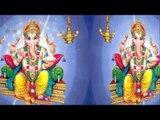 Maha Ganpati Aarti Exclusive With Latest Graphics