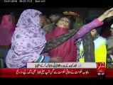 Gujranwala Police ka Mubina Tashadud - 15-Jan-16 - 92NewswHD