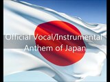 Japanese National Anthem - 'Kimi Ga Yo' (JA EN)