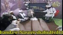Allah Ray ye Shan-e-jalalat HUSSAIN ki Hazrat Shaikh Pir Naseer Ud Din Naseer (R.A) golra sharif