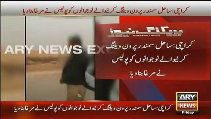 What Sindh Police Did With Boys Doing One Wheeling At Karachi Sea View - Hard to control Laughter
