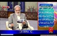 Ranj-o-Gham sa nijaat ka wazifa from Kitaab-ul-Shifaa by Nazir Ahmad Ghazi on Subh-e-noor.
