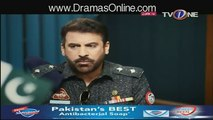 Yeh Junoon  » Tv one Urdu Drama » Episode 6» 15th January 2016 » Pakistani Drama Serial