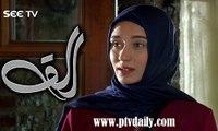 Alif » See Tv  Drama » Episode 157» 15th January 2016 » Pakistani Drama Serial