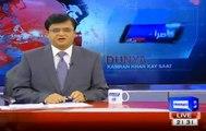 Dunya Kamran Khan Kay Sath – 15th January 2015 Part-01