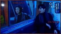 Jung Yong Hwa & Sunwoo Jung A - Hello MV HD k-pop [german Sub]