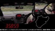 Nissan GT-R NISMO récord Nürburgring