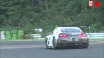 Vídeo: NISSAN GT-R NISMO GT3 2013model