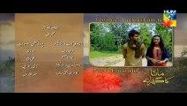Mana Ka Gharana Episode 6 Promo HUM TV Drama 06 Jan 2016