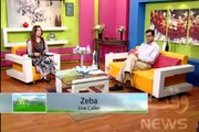 "Must watch Salam Pakistan Morning show 04 June 2014 ""WAQT TV"" News Channel in Pakistan.Salam Pakistan,WaqtNews Tv,Daily,Morning Show,talk,interviews famous personalities,talking,actors,actress,Showbiz, Host,Sana Amjad,entertainment,Experts,Guest"
