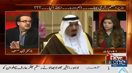 What impact the world will have after Sanctions on Iran lift today - Shahid Masood reveals