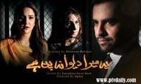 Ye Mera Deewanapan Hai » Aplus » Episode44» 16th January 2016 » Pakistani Drama Serial