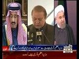 PM Nawaz, COAS to leave on Saudi Arabia, Iran visit on Monday