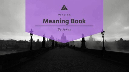 Ulmin Meaning