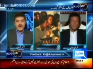 Imran Khan response on personal attacks by Nooraz... blast from the past :)