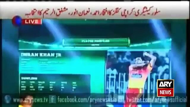 Ary News Headlines 22 December 2015, A rising pakistan bowler Imran Khan Junior was roped