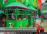 Today Bangla News Live 07 January 2016 On Somoy TV All Bangladesh News