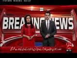 BreakingNews-Metro Project Per Kam Kerne Wali Karain Tar Say Takra Gaye-17-jan-16-92News HD
